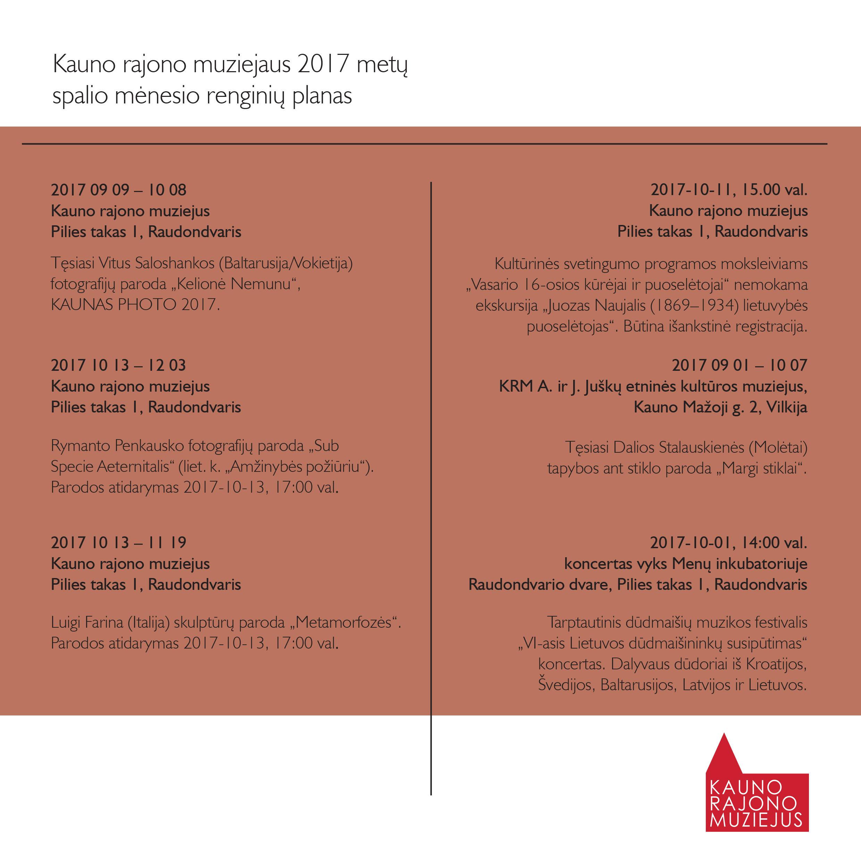 KRM_2017_10_renginiai