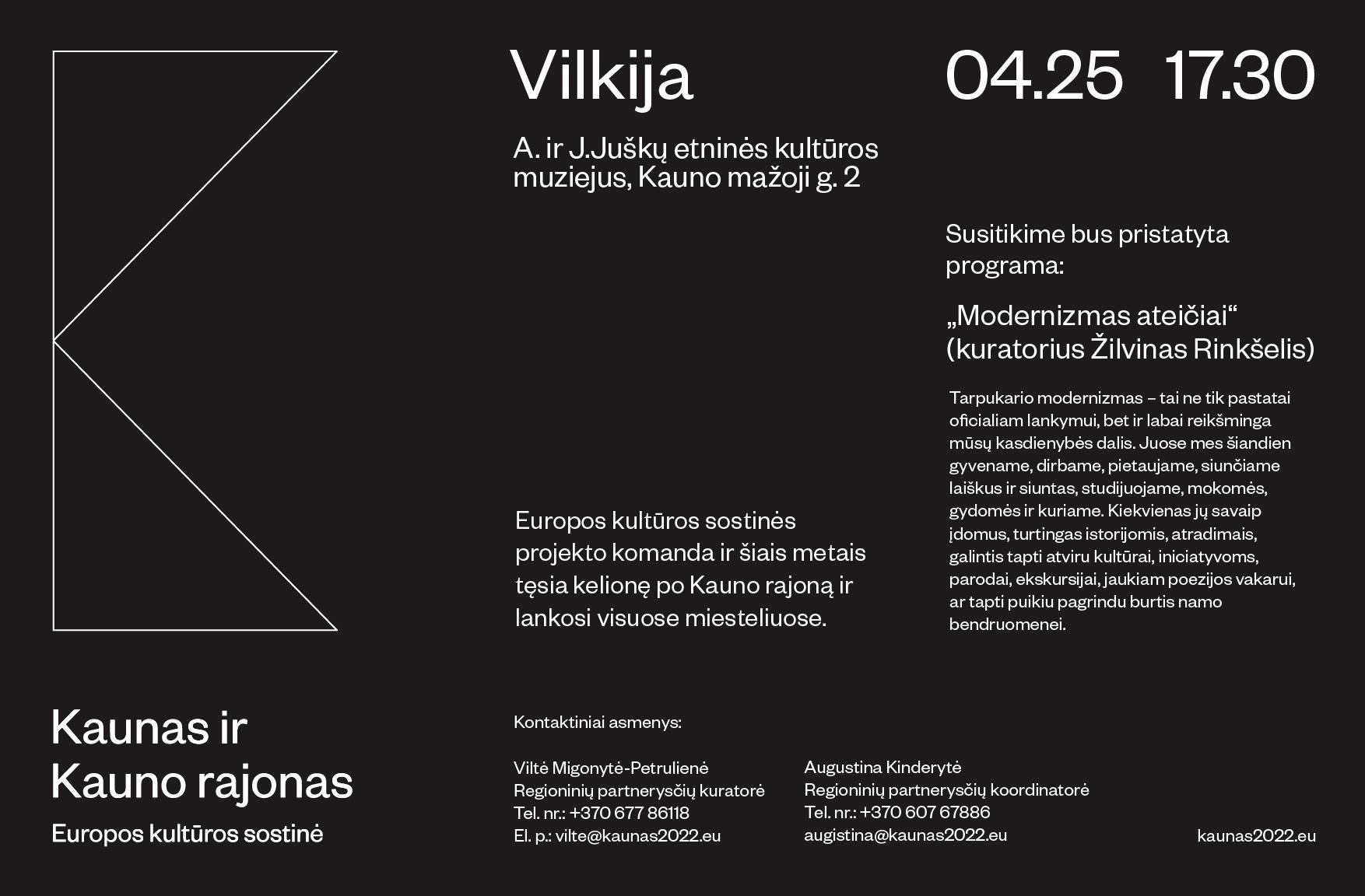 Vilkija_modernizmas