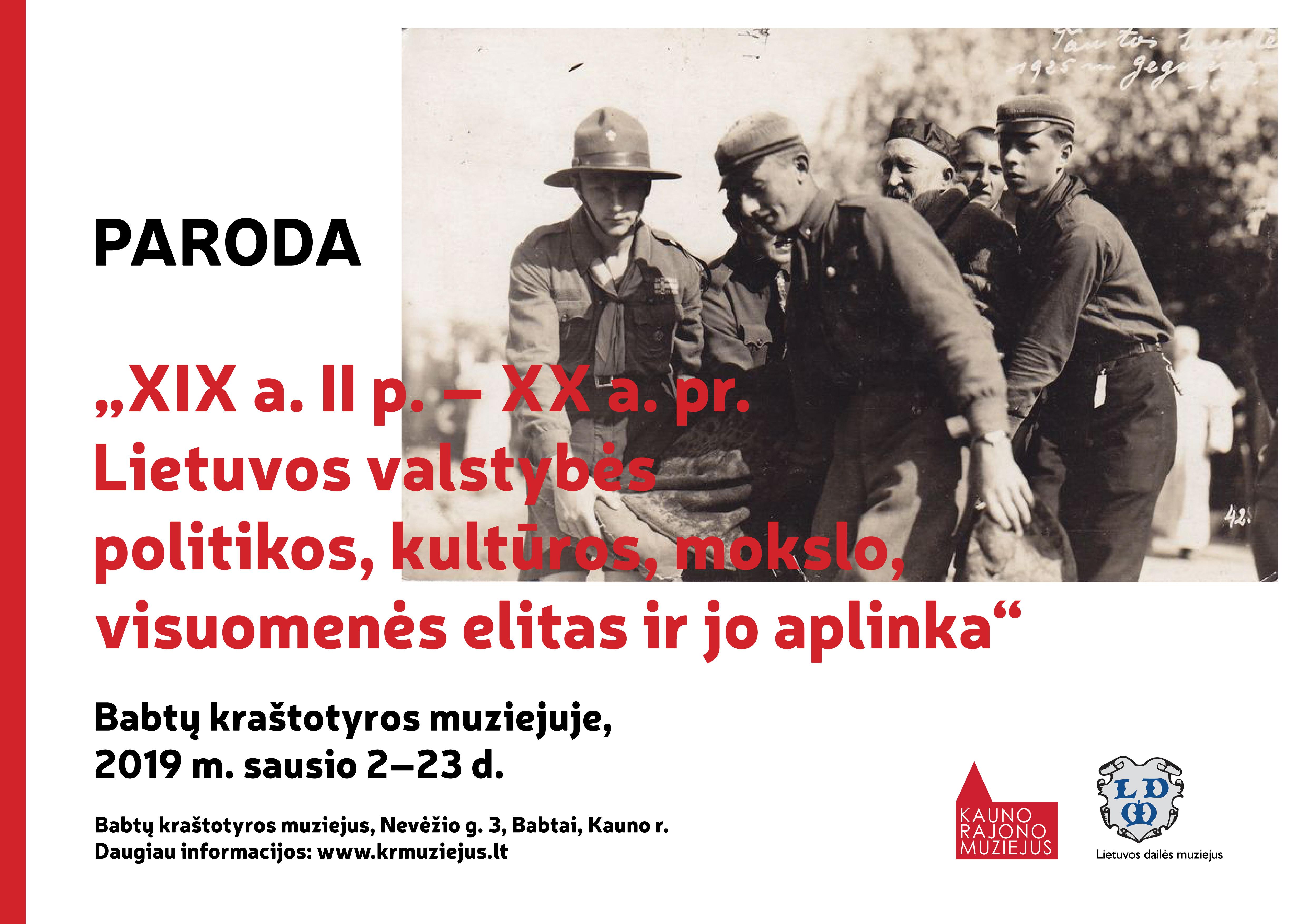 plakatas_babtai